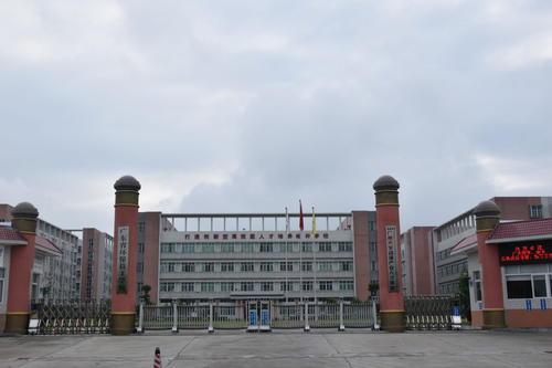 廣東省環保技工學校
