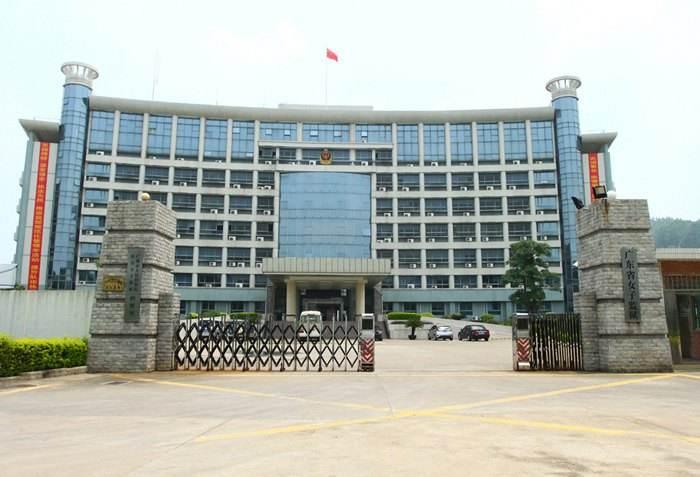 廣東省女子監獄